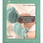 modèle tricot bébé bergère de france #2