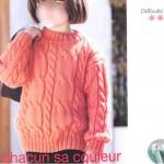 modele tricot irlandais bebe #8