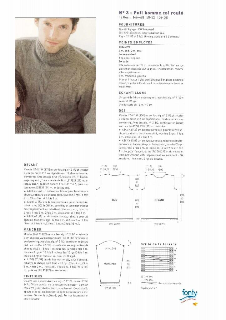 tricoter modele gilet #14