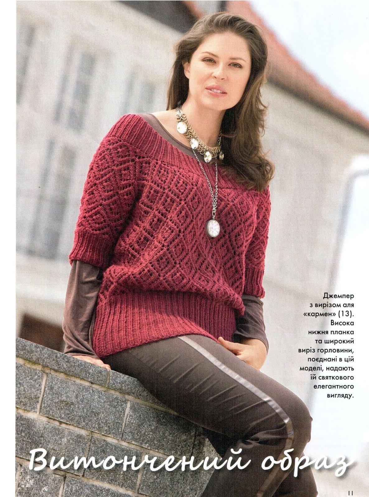 photo tricot modele tricot facile tunique gratuit 16