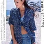 photo tricot modèle tricot gilet gratuit 9