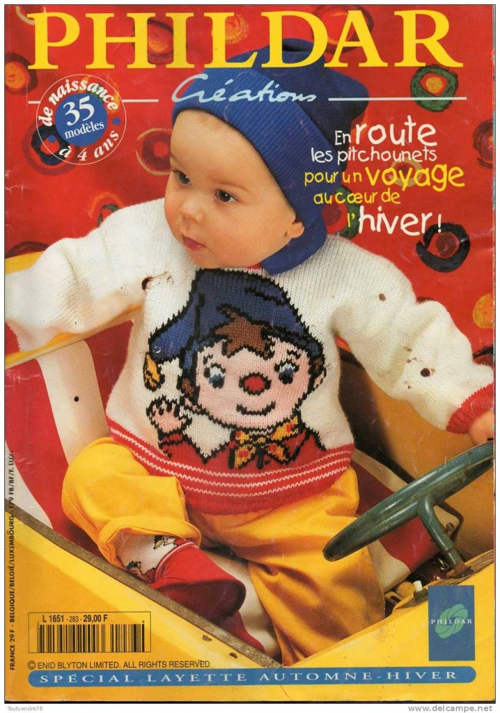 photo tricot modèle tricot layette phildar gratuit 16
