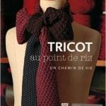 photo tricot modèle tricot point de riz luce smits 2