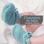photo tricot modele tricot bebe chaussons 15