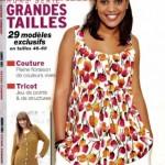 photo tricot modele tricot gratuit femme grande taille 4