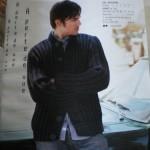 photo tricot modele tricot gratuit homme 18