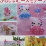 photo tricot modele tricot hello kitty rocaille 10