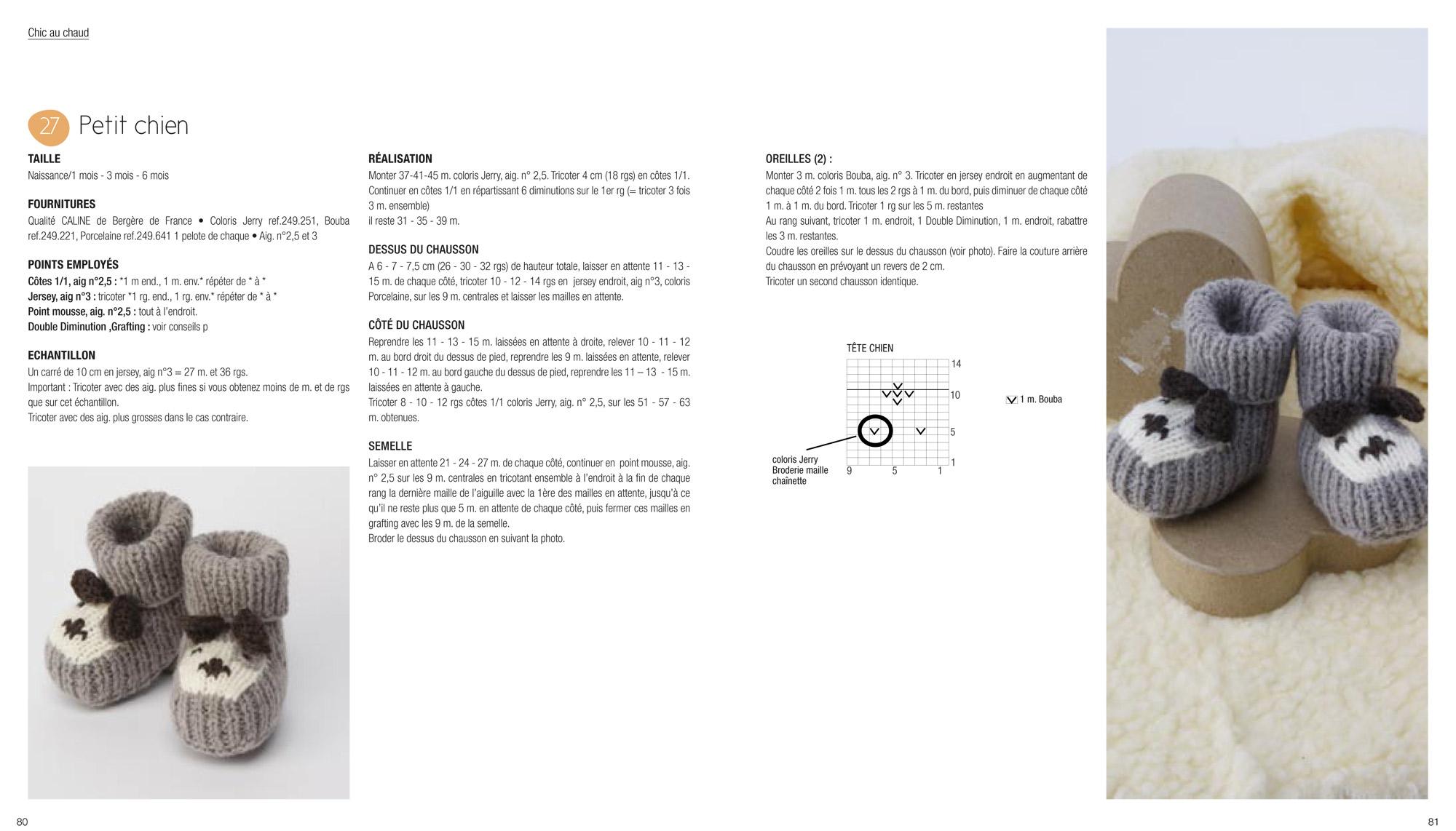photo modele tricot layette gratuit bergere de france